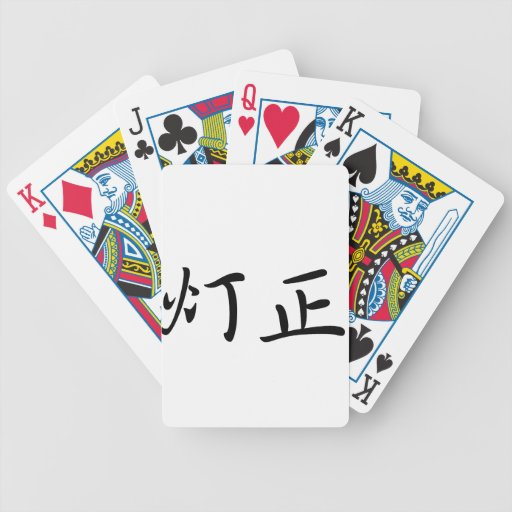 Thomas In Japanese is Bicycle Poker Deck