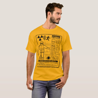 Those which are prepared for radiation T-Shirt