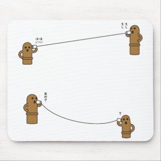 < Thread telephone range - zu > HANIWAs speaking b Mouse Pad