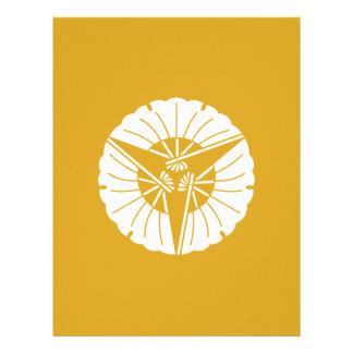 Three fan ginkgoes letterhead