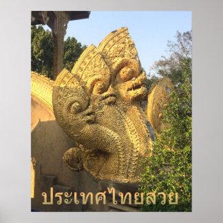 Three Headed Naga Poster