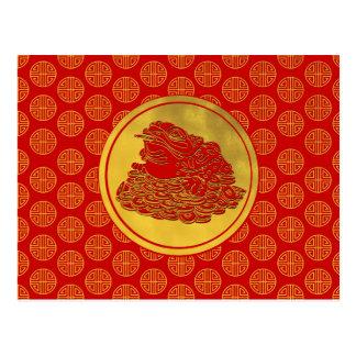 Three Legged Lucky Money Frog Feng-shui Postcard
