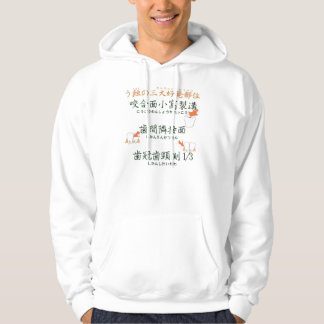 Three most frequent site of dental caries japanese hoodie