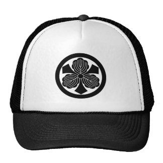 Three oak leaves with swords in circle trucker hat
