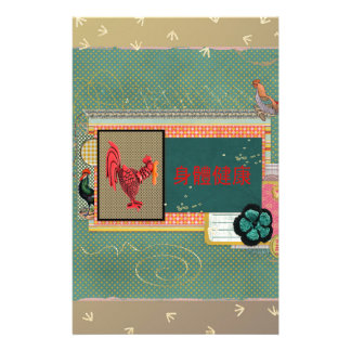 Three Roosters, Happy New Year in Chinese, Sign of Stationery