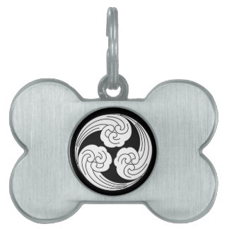 Three swirled waves pet name tag