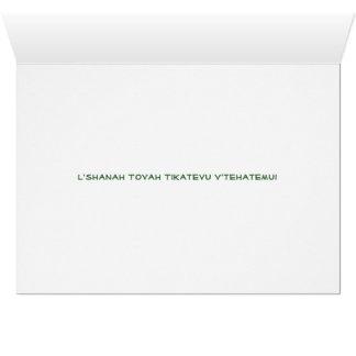 """""""Throne Room"""" (detail) Rosh Hashanah greeting card"""