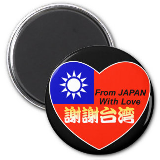 thx taiwan 2 inch round magnet