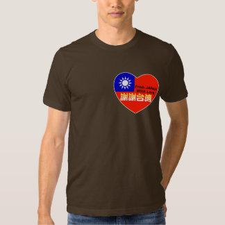 thx taiwan t shirts