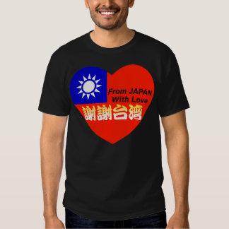 thx taiwan tshirts