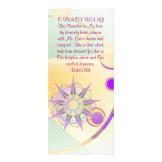 Thy Paradise Hidden Word Quote Rack Card