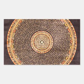 Tibetan Mandala Art (Gold & Black) Sticker