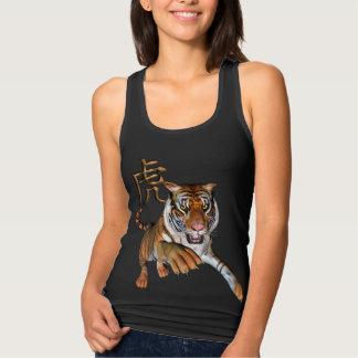 Tiger and Chinese Symbol Shirts