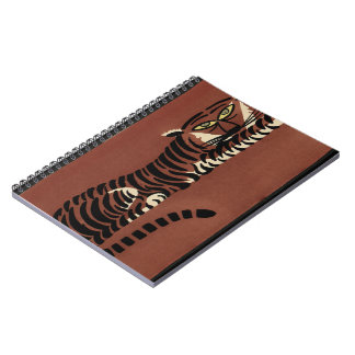 Tiger - Antiquarian Colorful Book Illustration Note Book