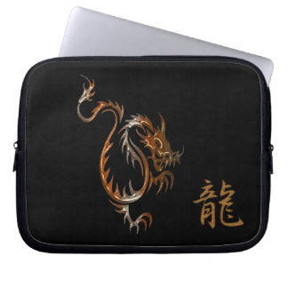 Tiger Dragon & Kanji for Dragon Laptop Sleeve