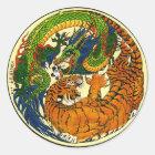 Tiger & Dragon Yin Yang Classic Round Sticker