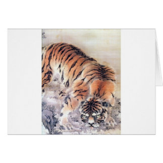 Tiger in the Mist Card