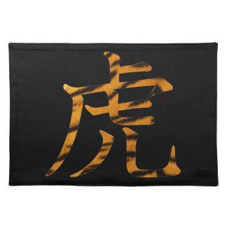 Tiger Kanji Placemat