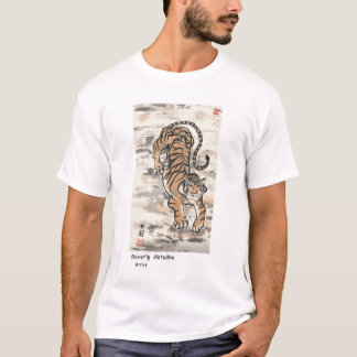 Tiger on the Cliff T-Shirt
