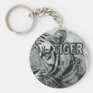 TIGER - PHANTOM OF THE JUNGLE BASIC ROUND BUTTON KEYCHAIN
