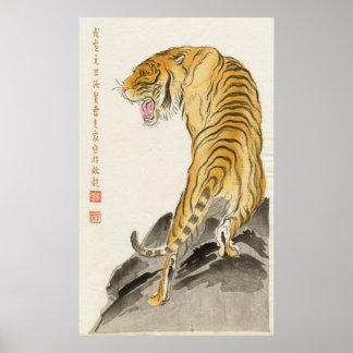 Tiger! Poster