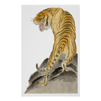 Tiger! Print