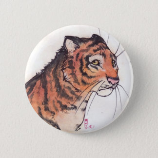 tigerfuudo 2 inch round button