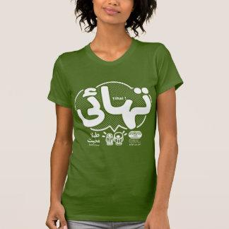 Tihai! in Urdu (Pakistan Language) T-Shirt