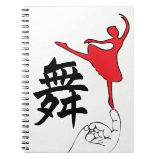 Tiny Dancer Spiral Notebook