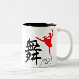 Tiny Dancer Two-Tone Coffee Mug