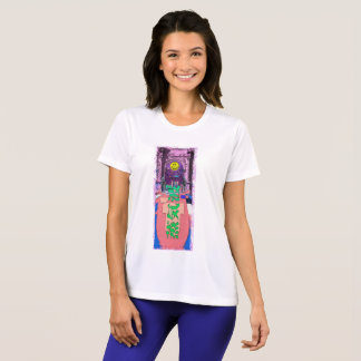Tishirt-w6 T-Shirt