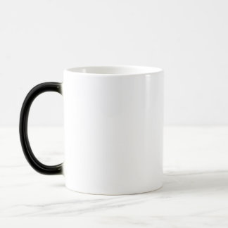 to be perfect just you need to be perfect magic mug