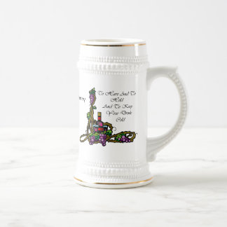 To Have & To Hold & To Keep Your Drink Cold Bottle Coffee Mug