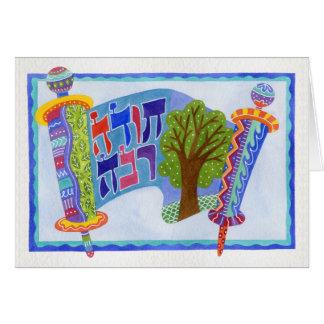 Todah Rabah-Thank You Card