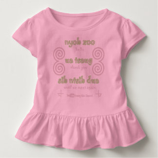 Toddler Ruffle T Toddler T-shirt