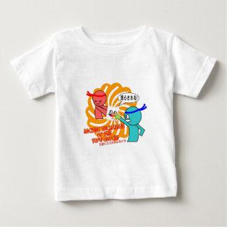 Tofu Block! Baby T-Shirt