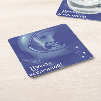 Together in the universe! square paper coaster