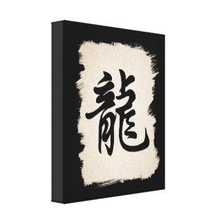 Toile enveloppée par symbole chinois de signe de toiles
