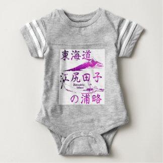 Tokaido Highway Ejiri Takko inlet abbreviation 啚 Baby Bodysuit