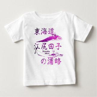 Tokaido Highway Ejiri Takko inlet abbreviation 啚 Baby T-Shirt