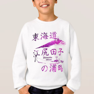 Tokaido Highway Ejiri Takko inlet abbreviation 啚 Sweatshirt
