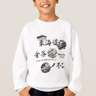 Tokaido Highway Kanaya no unique Sweatshirt