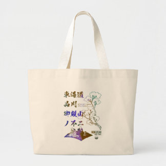 Tokaido Highway Shinagawa palace mountain no Large Tote Bag