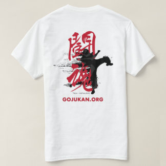 Tokon (Fighting Spirit) Kanji T-Shirt