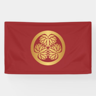 Tokugawa Aoi Japanese Kamon Family Crest Gold Red Banner