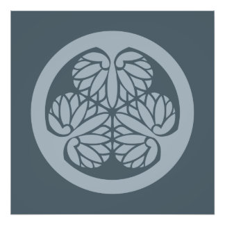Tokugawa Aoi Japanese Mon Family Crest Muted Blue Photo Print