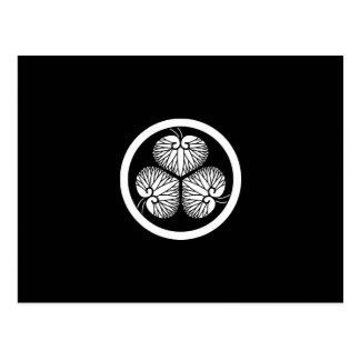 Tokugawa hollyhock 1(first,2nd,3rd)33 postcard