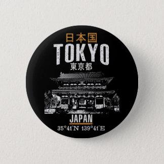 Tokyo 2 Inch Round Button
