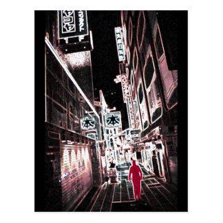 Tokyo alley postcard