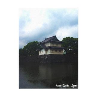 Tokyo Castle, Japan - Canvas Print